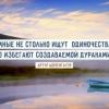 22 Цитати артур шопенгауер про справжню свободу