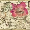 6 Стародавніх назв нинішньої росії