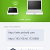 Airdroid 2.0.3 - управління пристроєм android з браузера