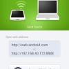 Airdroid 2.0.7.2 - управління пристроєм android з браузера