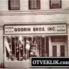 Чим відома марка goorin brothers?