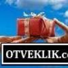 Що потрібно знати вибираючи подарунок?