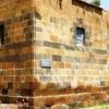 Що являє собою замок кош у вірменії?