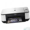 Якщо принтер canon mp-250 видає помилку е-5.