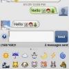 Handcent sms 5.3.7 - більш зручне управління повідомленнями на android