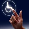 Інвалідність в літньому віці