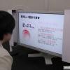 Японці створюють телевізор, здатний передавати запахи