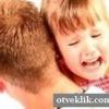 Як бути, якщо дитина намагається маніпулювати батьками?