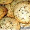 Як приготувати горіхово-кавове печиво?