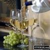 Як видалити пляму від білого вина?