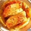 Як запекти картоплю з прованськими травами?