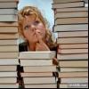 Які способи читання вам відомі?