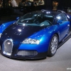 Яке авто вважається найдорожчим в світі?