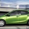 Який найекономічніший автомобіль?