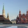 Яка етимологія імені російської столиці «москва»?