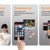 Lg tv remote - додаток для смартфонів для управління телевізором
