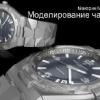 Моделювання в 3d max - годинник (частина 1) (відео уроки)