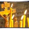 Молитви для виконання бажання