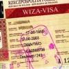 Про візи в польщу для громадян україни