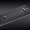 Оновлення elephone p9000 поліпшило роботу камери