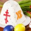 Великдень сирна царська - традиційний великодній рецепт в двох варіаціях