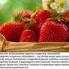 Чому потрібно вживати полуницю?