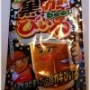 Порошкове пиво з японії