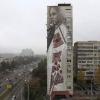 Приголомшливий стріт-арт на вулицях києва