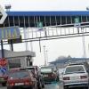 Правила перетину кордону україни з російської федерацією