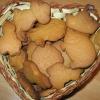 Пряне печиво