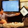 Samsung eyecan + дозволяє управляти комп`ютером поглядом