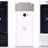 «Слайдер» blackberry venice з ос android