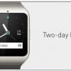 Sony висміяла автономність apple watch.