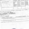Довідки про склад постійно зареєстрованих громадян та правовстановлюючі документи на житлові приміщення.