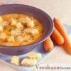 Суп-пюре з моркви з рікоттою?