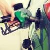 Вчені визнали помилковим метод переробки нафти