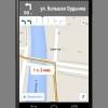 В google картах для росії з`явилося ведення по смугах