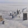 Вид з найвищого хмарочоса в світі «буржуазних халіфа»