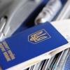Відновлення документів громадянам україни