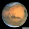 Чи можливе життя на марсі?