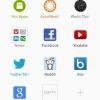 Вийшов dolphin browser 10 для android