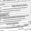 Заміна паспорта. Терміни і список необхідних документів.